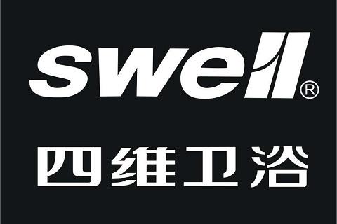 siwei